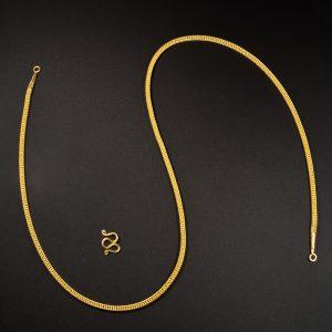 18in Thai Gold Chain